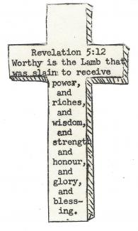 Worthy is the lamb, revelation 5:12